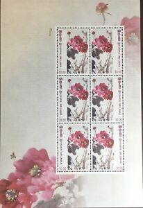 Sri Lanka 2011 Flowers Sheetlet MNH