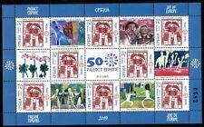 1433 SERBIA 2019 - Joy of Europe - MNH Miniature Sheet