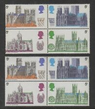 1970 Architecture. 5d block with perforation shift error. Unmounted mint.