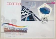 People's Republic of China Mi.-number.: block141 (complete issue) FDC  (9398528