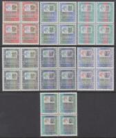 Italia Repubblica - 1978-87 High nominal set n.1438-1442B - MNH**  Block of 4