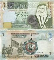 Jordanien 1 Dinar. UNZ 2013 / AH1434 Banknote Kat# P.34g