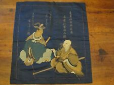 More details for antique japanese wedding fukusa embroidered with 2 poets 18th century edo period