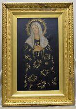 Religious Cusco Peruvian Folk Art Virgin Painting in Ornate Vintage Wood Frame