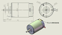 DC 24V R4468 Long axis High-speed Brushed DC Motor 5000r/min