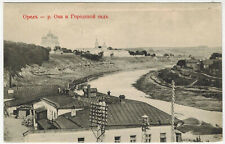 Town Garden and Oka River, Oryol, Russia, 1910s