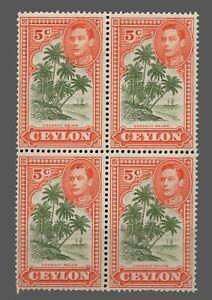 Ceylon #292a 5c MNH block of 4 'Coconut Palms Wmk.4  13.5P    1943 VF