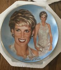 Bradford Exchange 1998 - Rare Radiance Plate 7th Issue Diana Woman of Style