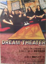 DREAM THEATER JAPANESE CONCERT TOUR POSTER 1998