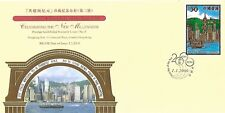 HONG KONG: 2000 New Millenium $50 gold stamp SG 1001 on Official First Day Cover