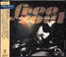FREE SOUL : the classic of CATALYST - Japan CD Gary Bartz Flip Nunez Gary Bartz