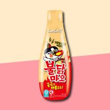 [Samyang] Buldak Spicy Chicken Roasted Mayonnaise 250g /Korean/ SHIPS FROM US