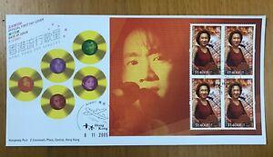 China Hong Kong 2005 FDC 首日封  BEYOND 黃家駒 Wong Ka Kui Hong Kong Pop Singer stamp
