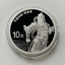 2019 World Heritage Pingyao Ancient City Commemorative 30g Silver coin