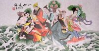 Eight Immortals cross sea-ORIENTAL ASIAN ART CHINESE FIGURE WATERCOLOR PAINTING