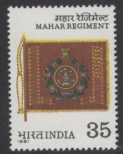 INDIA SG1024 1981 MAHAR REGIMENT MNH