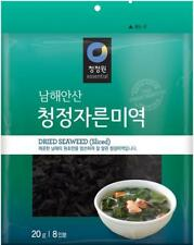 Sliced dried Seaweed Sea Mustard Miyeok Wakame 20g for 8 person