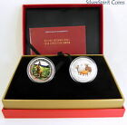 2014 BEIJING INTERNATIONAL COIN EXPOSITION Two Coin Proof 1/2oz Silver Set