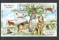 ST1992 2015 NIGER PETS FAUNA DOGS & CATS 1SH MNH