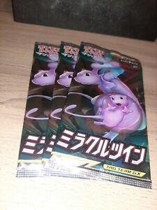 Booster cartes pokemon SM11 twin miracle Japonais jap rare lot collection scellé