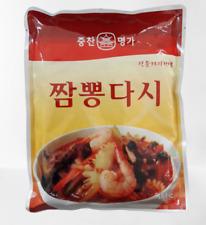 Jjamppong Powder 짬뽕 스프 Korean Hot Seafood Soup Powder / Ramen Powder