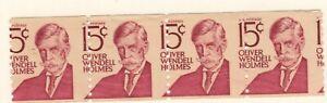 US EFO Scott #1305E 15c Holmes Coil strip of 4 major misperf mint!