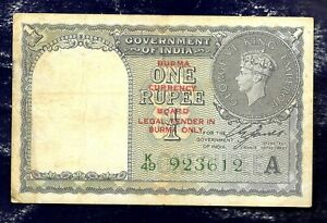 200137- INDIA/ BURMA 1947  ONE 1 RUPEE, CURRENCY BOARD RED OVERPRINT P-30  VF