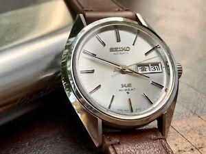 Vintage 1970s KING SEIKO 5626-7111 SS Hi-Beat Automatic Men's Watch.