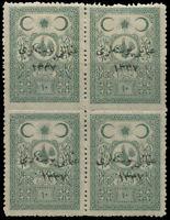 Turkey:ANKARA GOVERNMENT(ANATOLIA-TURKEY in ASIA) Postage Stamp-ISFILA cat.#1025