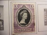 Hong Kong Stamp 10 Cents Coronation 2nd June 1953 O Used  81-2B34