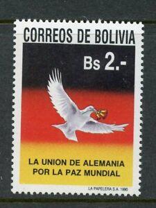 BOLIVIA SCOTT#812 CEFILCO# 1180 GERMAN REUNIFICATION KANTUTA FLOWER MNH AS SHOWN