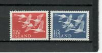 S34156 Island Iceland MNH 1956 Nordic Issue, Swans 2v