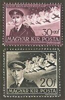DR Nazi Hungary Rare WW2 Stamp 1942 Avia Horthy Aircraft Atack Luftwaffe Legion