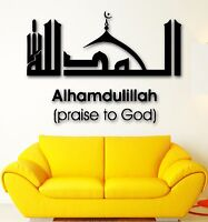 Wall Sticker Vinyl Decal Praise God Arabic Calligraphy Islam Muslim (ig2054)