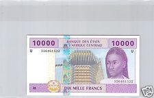 AFRIQUE CENTRALE - CAMEROUN 10 000 FRANCS 2002 N° 556461522 PICK 210 u QUALITE