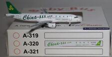 Modellini statici auto A320