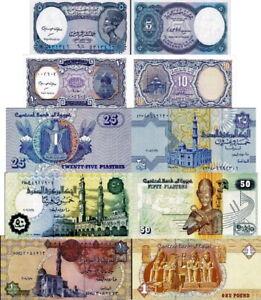 Egypte - Egypt Lot 5 Billets de Banque 5p/10p/25p/50p / 1 Pounds Fds - UNC