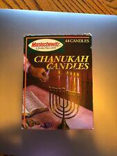 Manischewitz Chanukah Candles Parafin Wax  44 Assorted Colors - Brand New