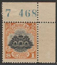 CHINA 1914-19 Peking printing, $1 black and orange-yellow SG304 MLH