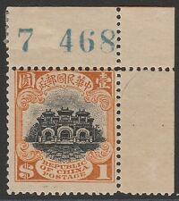 China 1914-19 Pekín impresión, $1 Negro y Naranja-Amarillo SG304 MLH