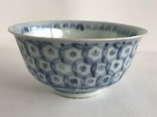 China Ming Dynasty Chenghua 成化1465-1488 Bowl Turtle Shell Motif Free Shipping