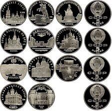 Russland 11 x 5 Rubel 1988-1991 P.163 - 173 PP