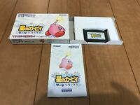 Gameboy Advance Kirby dream of Izumi Deluxe stars with Box,Manual Japan