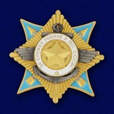 Order for Service to the Homeland in the Armed Forces of the USSR 1st class