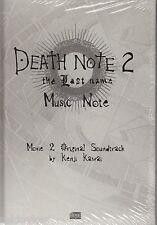 Kenji Kawai / Death Note 2: The last name - Soundtrack - Digibook (NEU! OVP)