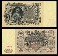 Russia, Empire, 100 Rubles, 1910, P-13, aUNC > Large, Catherine The Great