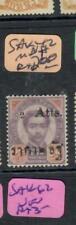 Thailand (P0506B) Rama 2A/64A Sak 42 Mnh