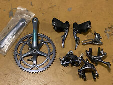 Campagnolo Centaur Grey Groupset 10 Speed NOS Like Record Group
