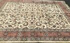 Quality Brand New Ivory & Pink Floral Area Rug, Handmade in India, 9'x12' SALE!
