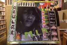 M.I.A. Arular LP sealed vinyl gatefold MIA